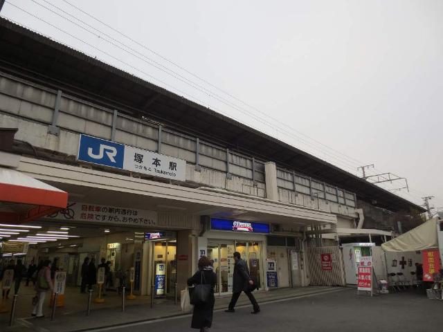 塚本 駅舎