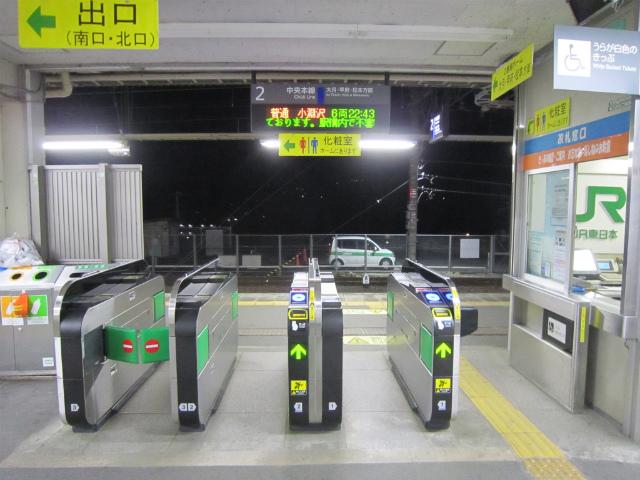 上野原大月改札