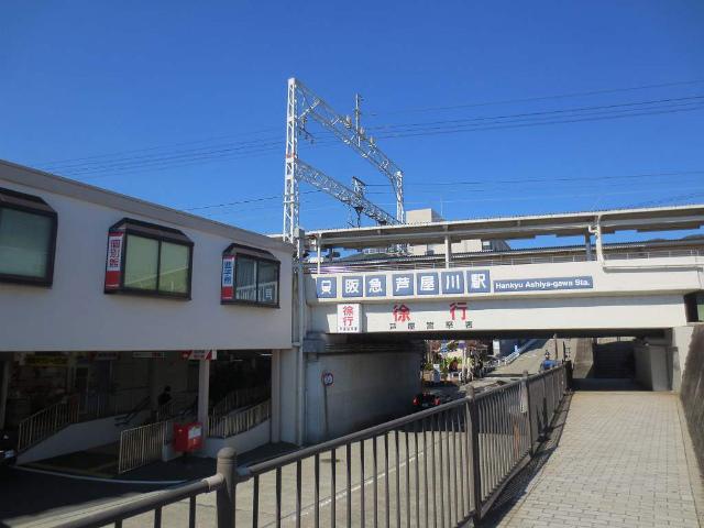 芦屋川 駅舎