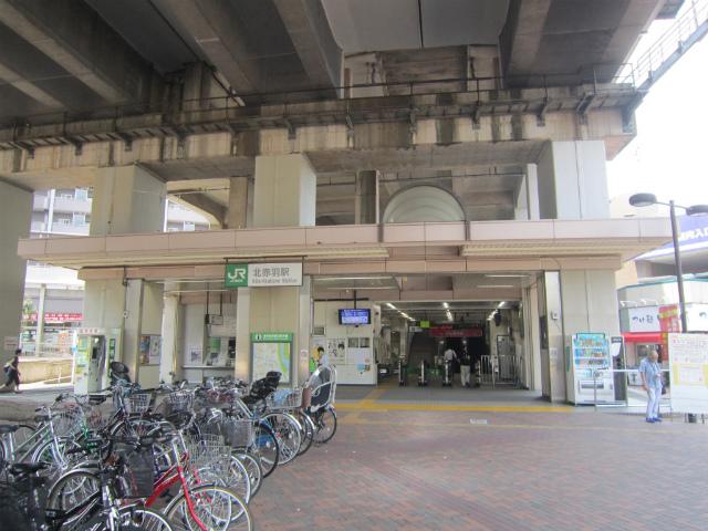 北赤羽南駅舎