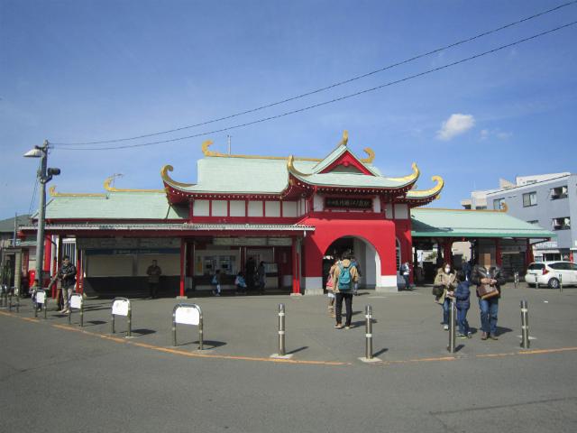 片瀬江ノ島駅舎