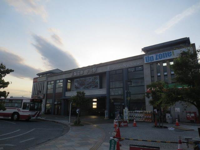 宇治(京阪) 駅舎