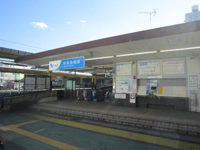 中央林間小田急北口駅舎