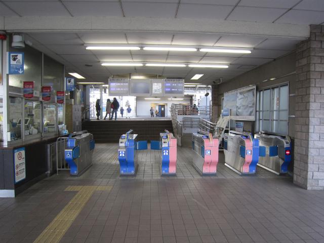 高座渋谷東改札