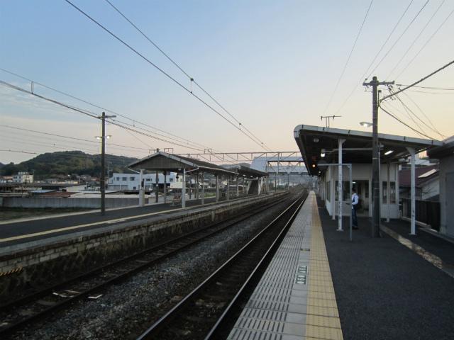 備後赤坂ホーム