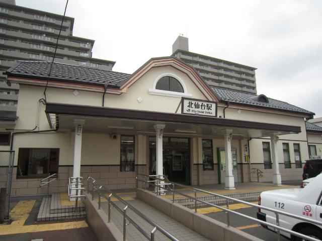 北仙台jr駅舎