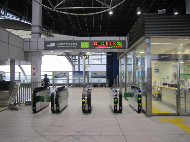 仙台空港改札