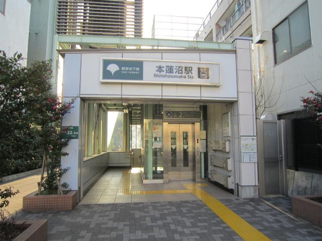 本蓮沼駅舎4番
