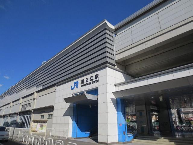 南田辺 駅舎