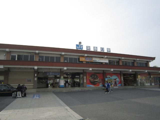 宮島口駅舎
