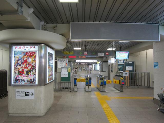 千葉京成東改札