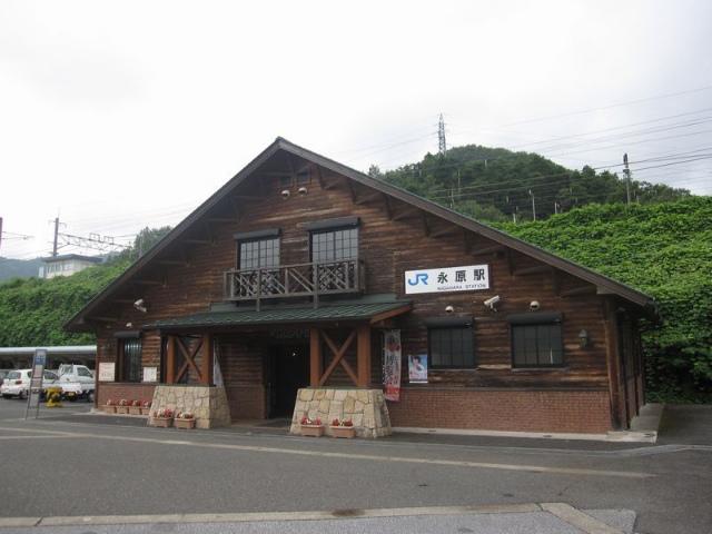 永原駅 駅舎