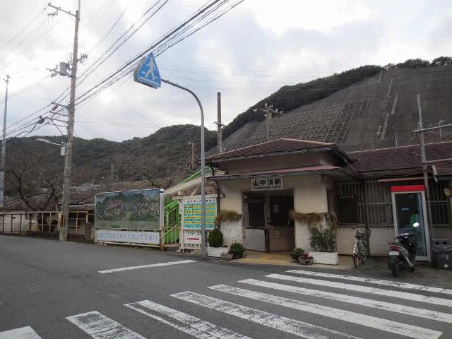 山中渓 駅舎