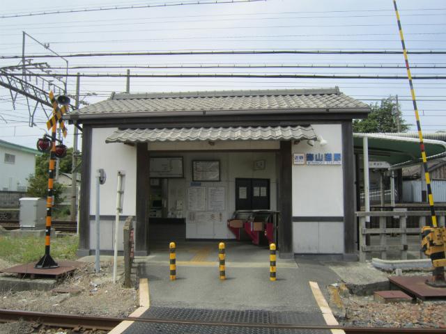 海山道東駅舎