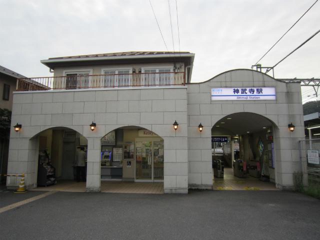 神武寺駅舎