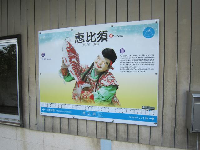 江津本町三江ホーム