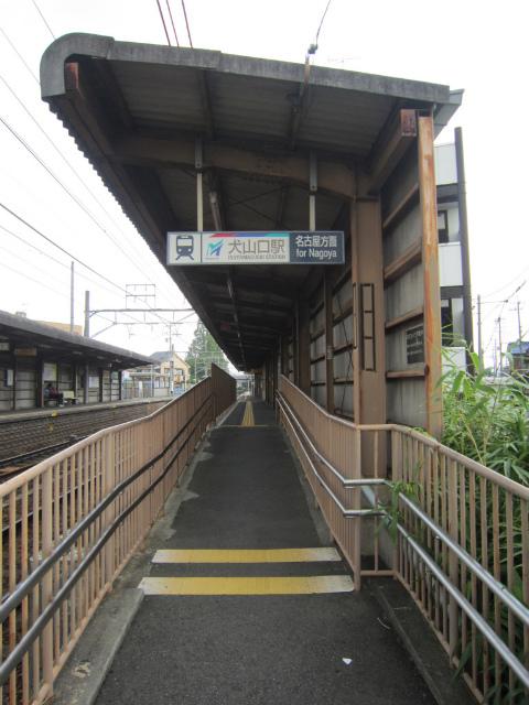 犬山口名古屋入口