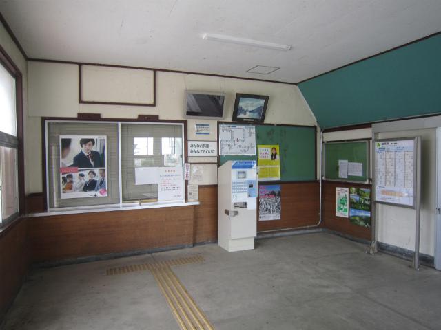 大山口駅舎内部