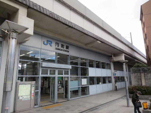 円町 駅舎
