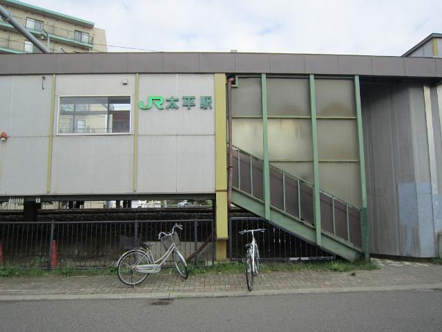 太平東駅舎