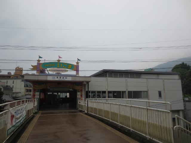 鳥居前 駅舎