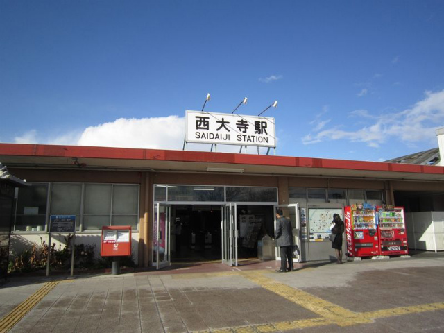西大寺駅舎