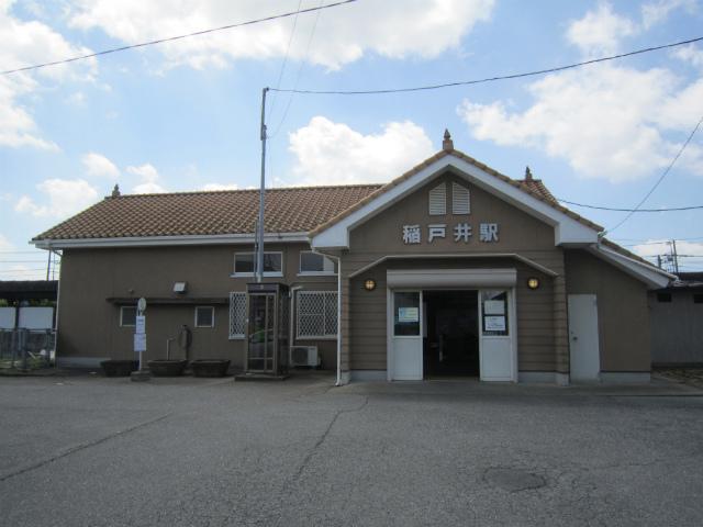 稲戸井駅舎