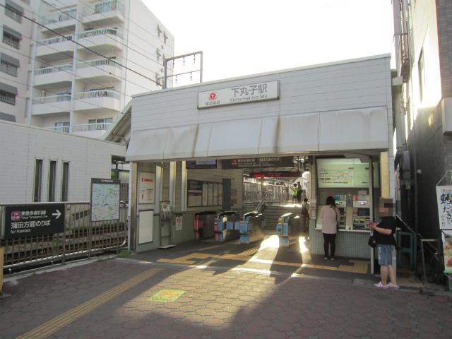下丸子蒲田駅舎