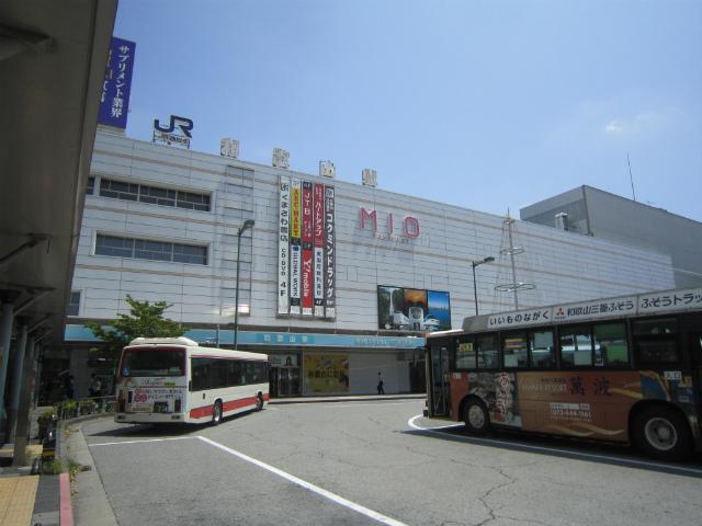 和歌山駅舎