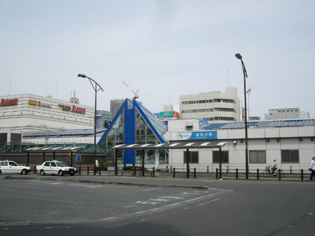 湘南台駅舎