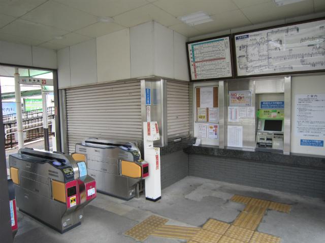 長太ノ浦駅舎内部