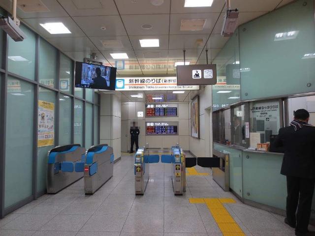 京都 新幹線八条東