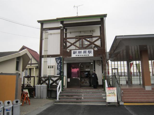 新所原天浜駅舎