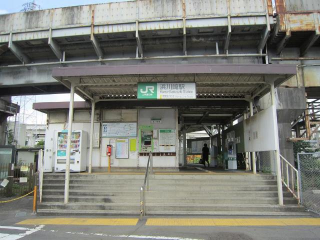浜川崎南武駅舎