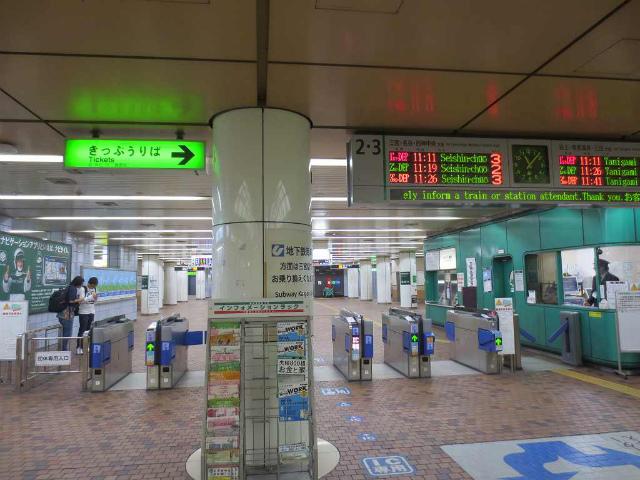 新神戸 地下鉄2