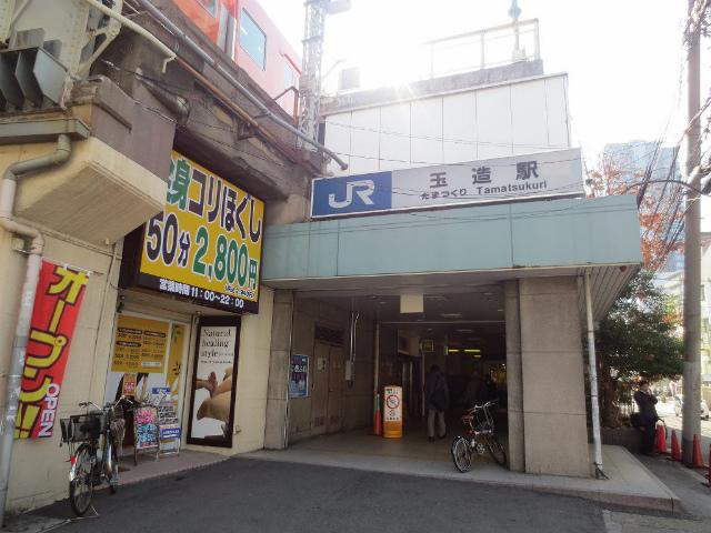 玉造 駅舎