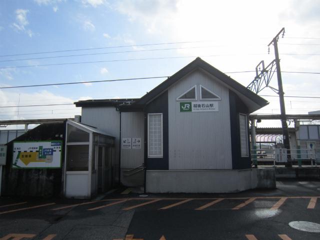 越後石山長岡駅舎