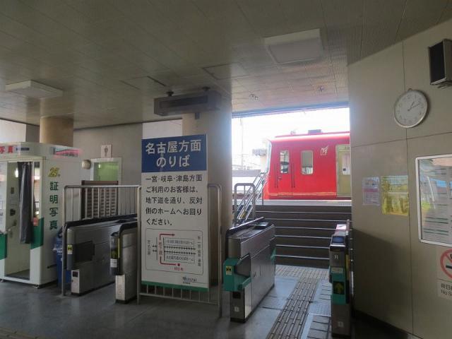 二ツ杁 名古屋方面改札