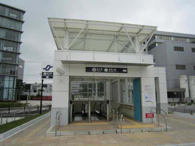 青葉山駅舎