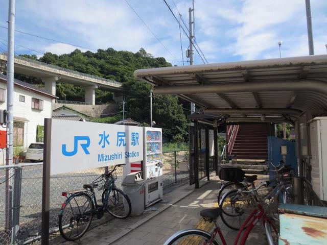 水尻 駅舎