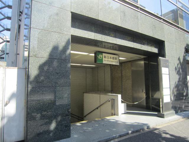 新日本橋駅入り口