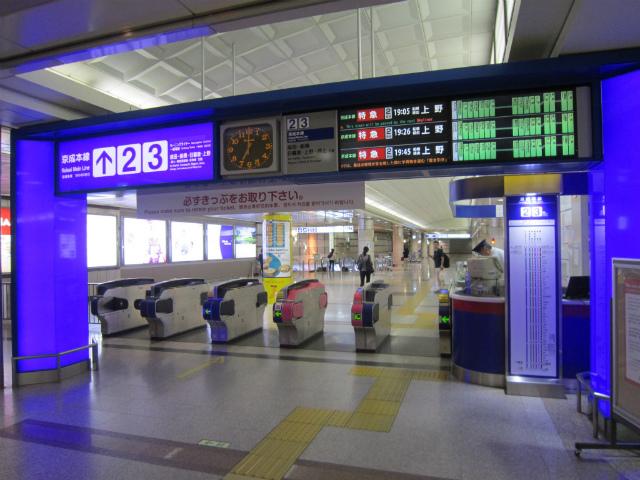 成田空港京成中間改札