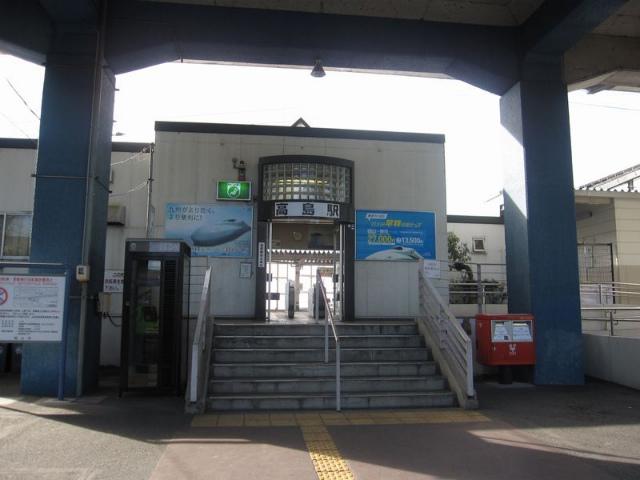 高島駅 駅舎