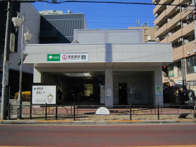 豊島園駅舎