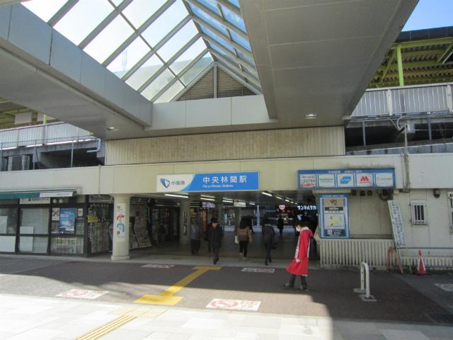 中央林間小田急南口駅舎