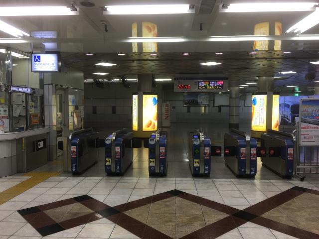 羽田1タミ南口